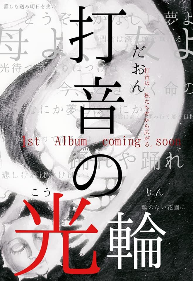 十一アルバムIMG1.jpg