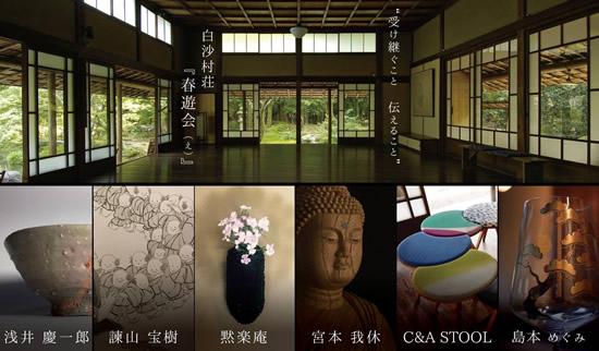 春遊会1.jpg