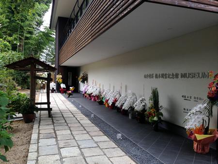 白沙村荘 橋本関雪記念館MUSEUM4.jpg