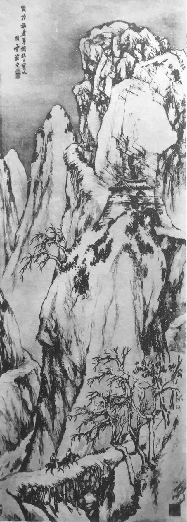 関雪散民画集 - 1 / 1凍雲危桟s.jpg