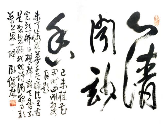 存古楼清秘録03&04_中表紙S.jpg